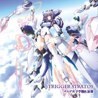 Trigger Stratos